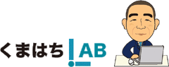WEB How to くまはちLAB